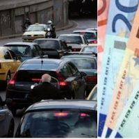Πρόστιμα για 89.000 αυτοκίνητα με απλήρωτα τέλη κυκλοφορίας, έρχονται και για τα ανασφάλιστα