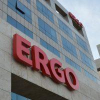 Υποβλήθηκε στην ΤτΕ το αίτημα  για την συγχώνευση της ATE Ασφαλιστικής με την Εrgo