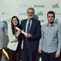 Φοιτητικός Διαγωνισμός «JA Start Up 2017» του ΣΕΝ/JA Greece με την συνεργασία της MetLife