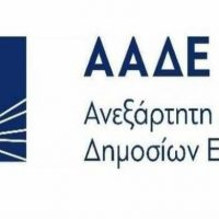 Εγκύκλιος της ΑΑΔΕ για την έκπτωση των ασφαλιστικών εισφορών εταίρων προσωπικών εταιριών