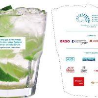 «Μην οδηγείς όταν πίνεις!»: Καμπάνια της ΕΑΕΕ για την οδική ασφάλεια
