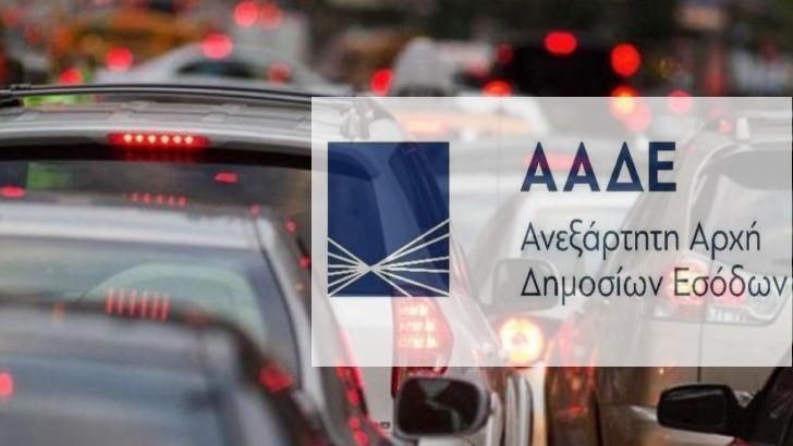 Δεν γίνεται δεκτή η κατάθεση πινακίδων από ανασφάλιστα οχήματα