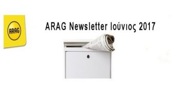 Arag Newsletter Ιούνιος 2017