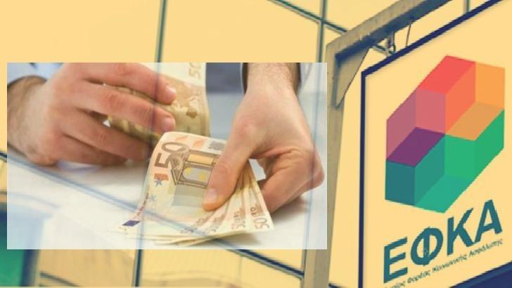 Εγκύκλιος του ΕΦΚΑ για τις εισφορές μελών εταιριών και διαχειριστών ΟΕ, ΕΕ, ΕΠΕ και ΙΚΕ
