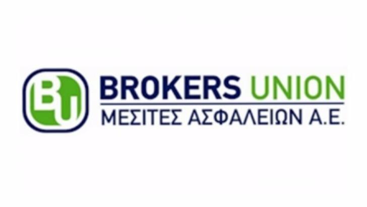 Ομαδικό προϊόν υγείας από την Brokers Union και την AXA