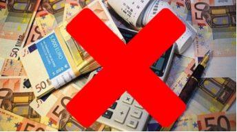 Τι προβλέπει η τροπολογία για διαγραφή χρεών στον πρώην ΟΑΕΕ από παράλληλα ασφαλισμένους