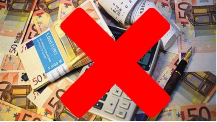 Σε ποιες περιπτώσεις και πως διαγράφονται οφειλές για παράλληλες εισφορές στον πρώην ΟΑΕΕ
