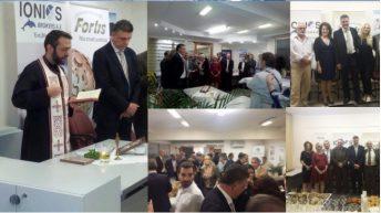 Νέα γραφεία του δικτύου των εταιριών Ιonios και Fortis Brokers στη Θεσσαλονίκη