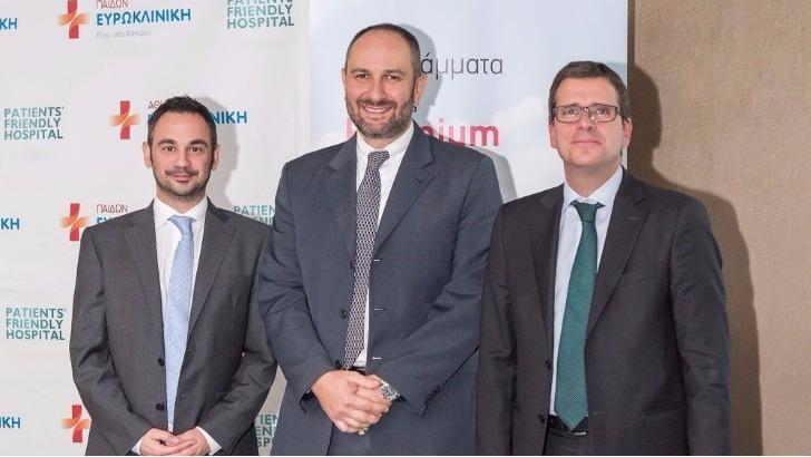 Nέο πρόγραμμα Premium Νοσοκομειακό Β' 1000 Economy από την Eurolife ERB