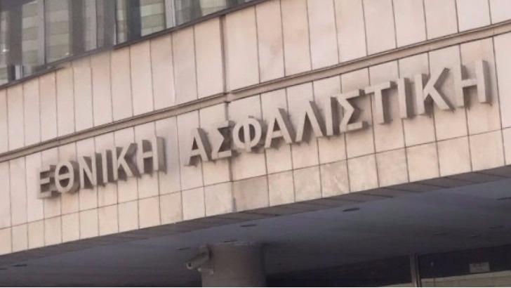 """Ανεβαίνει ο """"κίτρινος πυρετός"""" για την Εθνική Ασφαλιστική μετά το """"ναυάγιο"""" με του deal με την Exin"""