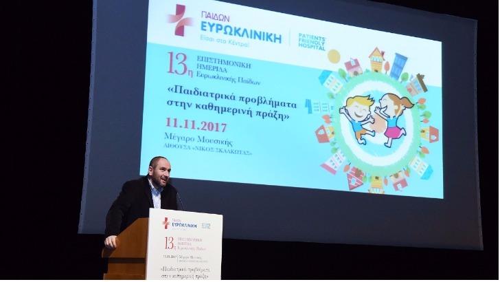 Η Ευρωκλινική Παίδων  στο κέντρο των επιστημονικών εξελίξεων 15 χρόνια πορείας με μια επετειακή επιστημονική ημερίδα