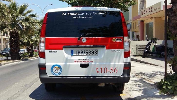 Δωρεάν ασφάλιση για 103 οχήματα παρέχει η Interamerican στον Οργανισμό «Το Χαμόγελο του Παιδιού»