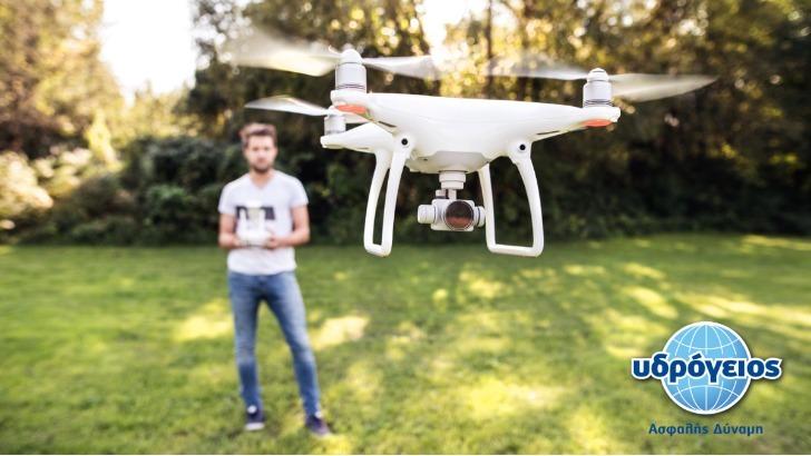 Πρόγραμμα Ασφάλισης Αστικής Ευθύνης από τη λειτουργία και χρήση Drones