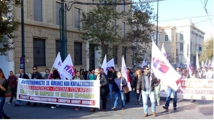 Διαμαρτυρία στα Γραφεία του ΕΦΚΑ για τις οφειλές στον ΟΑΕΕ και τις συνταξιοδοτήσεις