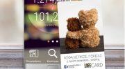 Περισσότερα από 10.000 downloads για την εφαρμογή Ασφαλιστικός Γονέας [App]