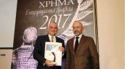 Όμιλος Ιατρικού Αθηνών: 1ο Βραβείο Ανάκαμψης Αποτελεσμάτων – 2017 από το περιοδικό ΧΡΗΜΑ