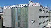 Όμιλος Ιατρικού Αθηνών: Προσφορά εξετάσεων προληπτικού ελέγχου για άνδρες