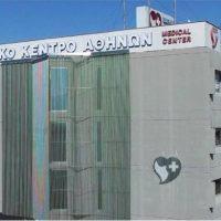 Ιατρικό Κέντρο Αθηνών: Η πρώτη ρομποτική κυστεοπροστατεκτομή με εκτεταμένη πυελική λεμφαδενεκτομή