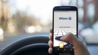 Allianz Roadside Assistance: Νέα mobile εφαρμογή για Οδική Βοήθεια από την Allianz