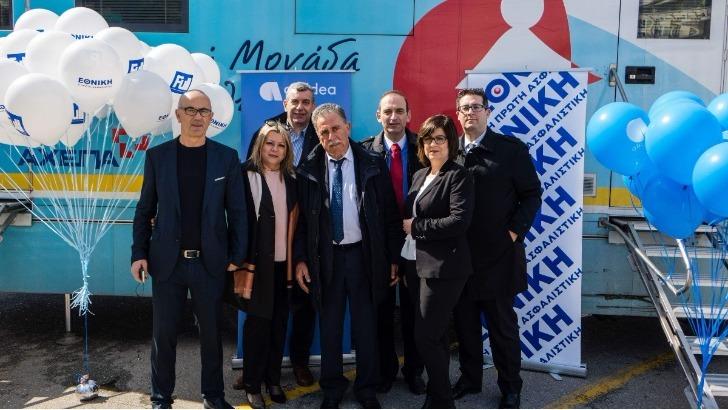 Εθελοντική αιμοδοσία στη Θεσσαλονίκη από την Εθνική Ασφαλιστική και την Affidea Ευρωιατρική