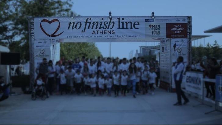 Οι δράσεις της Εθνικής Ασφαλιστικής στο «No Finish Line Athens 2018»