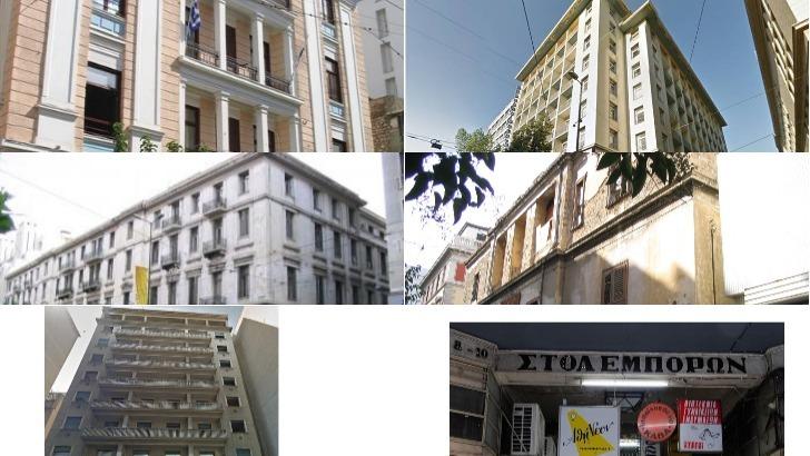 """Ακίνητα """"φιλέτα"""" των ασφαλιστικών ταμείων στο κέντρο της Αθήνας που διαθέτονται προς αξιοποίηση"""