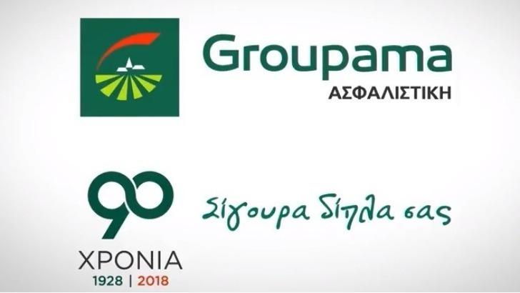 Τα 90 χρόνια της Groupama Ασφαλιστικής σε ένα βίντεο