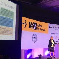 Αρωγός του 14ου Athens Tax Forum η KPMG