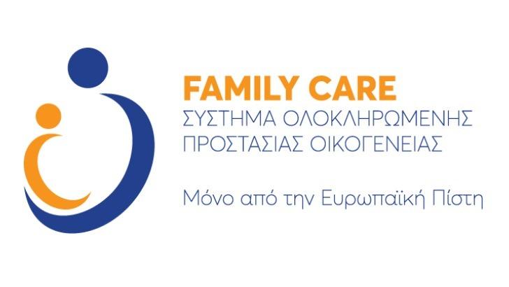"""Σύστημα ολοκληρωμένης προστασίας οικογένειας """"Family Care"""", από την Ευρωπαϊκή Πίστη"""