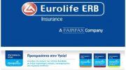 Νέα σειρά Προγραμμάτων Υγείας «Εξασφαλίζω» από την Eurolife ERB