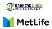 H Brokers Union ασφαλίζει τους συνεργάτες της στη MetLife