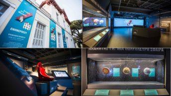 Το Μουσείο Γουλανδρή Φυσικής Ιστορίας και η ΑΧΑ εγκαινίασαν μία μοναδική έκθεση για τον σεισμό