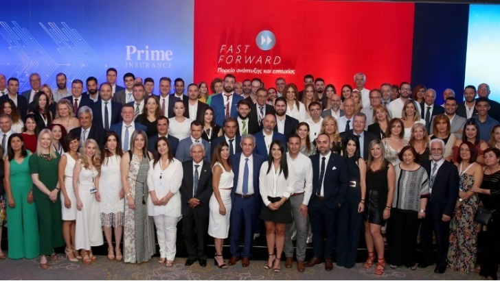 "Prime Insurance Κύπρου: ""Fast Forward – Πορεία Ανάπτυξης και επιτυχίας"""