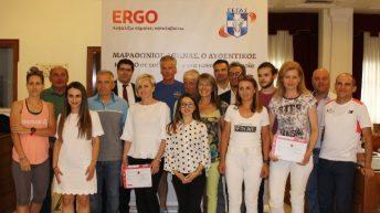 ERGO Ασφαλιστική: Run Greece Καστοριά 2018