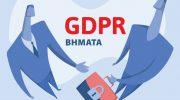 Μια checklist με 11 βήματα και 39 ελέγχους για την ορθή εφαρμογή του κανονισμού GDPR