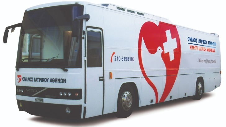 Επέκταση του «Προγράμματος Ιατρικής Υιοθεσίας» σε χωριά στο Τριεθνές του Έβρου και στη Σαμοθράκη