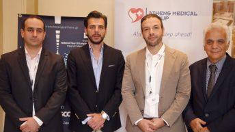 Ιατρικό Κέντρο Αθηνών: 1ο  Διεθνές Σεμινάριο «Μodules in Bronchoscopy Athens 2018»