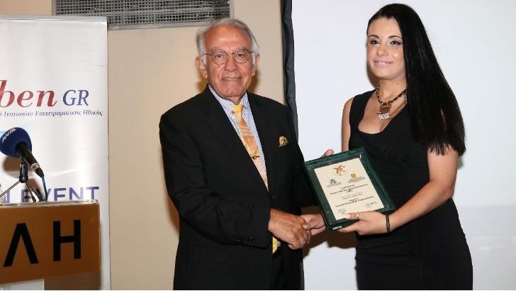 Χρυσό Βραβείο για τη Μινέττα Ασφαλιστική