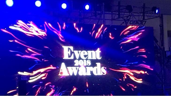 H ERGO Marathon Expo διακρίθηκε στα Event Awards 2018