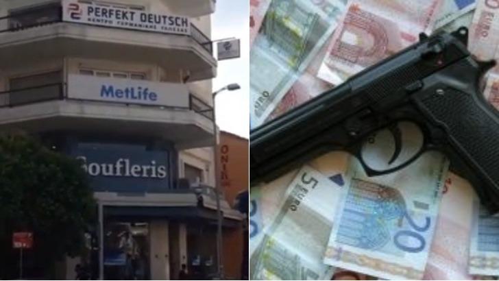 Δυο ασφαλιστικά συμβόλαια …αιτία της δολοφονίας του ασφαλιστή και αυτοχειρίας του επιχειρηματία;