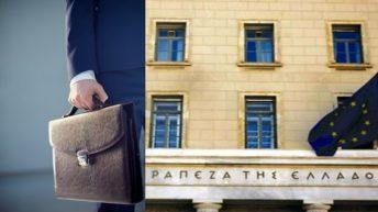 Εξετάσεις στη Θεσσαλονίκη για Ασφαλιστικό Πράκτορα, Μεσίτη, Επενδυτικών Προϊόντων