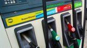 Ασφαλιστική κάλυψη αυτοκινήτου από λάθος πλήρωση καυσίμου