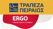 Ανανέωσαν την συνεργασία τους στο bankassurance Τράπεζα Πειραιώς και Ergo Hellas