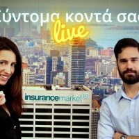 Insurance Experts Facebook Live από το Insurancemarket.gr