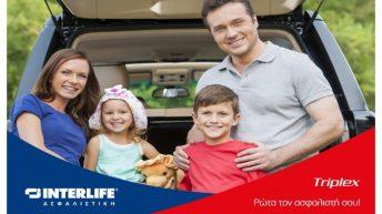 Ασφαλίσεις Οχημάτων από την Interlife Ασφαλιστική