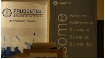 H Swiss Re στην Ελλάδα για τα Επαγγελματικά Ασφαλιστικά Ταμεία