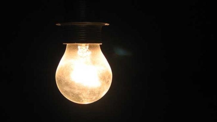 Πώς να μην μας «κάψει» το ηλεκτρικό ρεύμα.Έτσι θα μειώσετε τον λογαριασμό