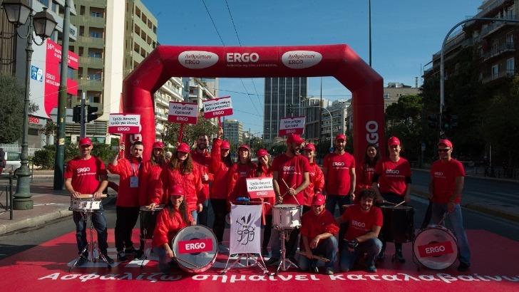 Με την ασφάλεια και τη σιγουριά της ERGO, ολοκληρώθηκε ο 36ος Αυθεντικός Μαραθώνιος της Αθήνας