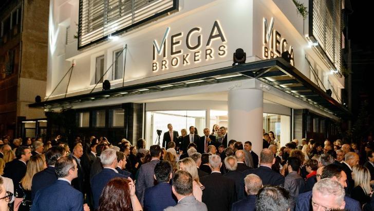 Κορυφαία βραδιά για την κορυφαία μεσιτική Mega Brokers