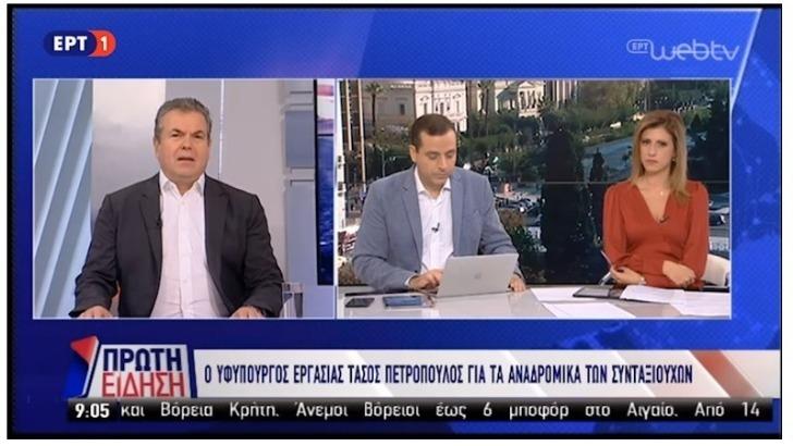 Τ. Πετρόπουλος : Δεν παράγει νομολογία η απόφαση του ΣτΕ για τις περικοπές των συντάξεων